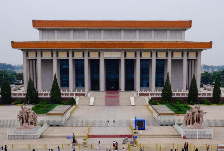 Das Maosoleum.