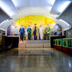 die Pjöngjanger U-Bahn.