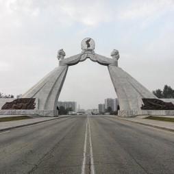 Denkmal für die Wiedervereinigung, http://de.wikipedia.org/wiki/Denkmal_für_die_Wiedervereinigung