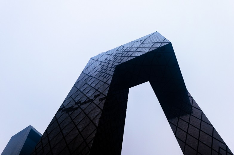 CCTV Building on a very smoggy day