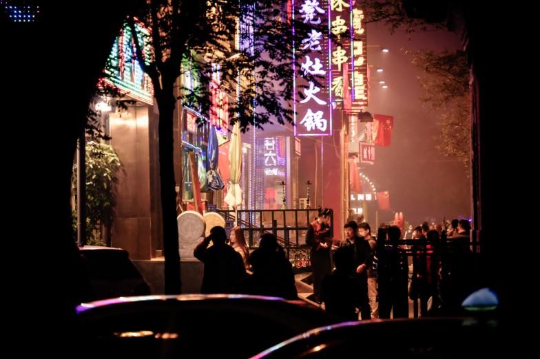 Beijing Ghost Street