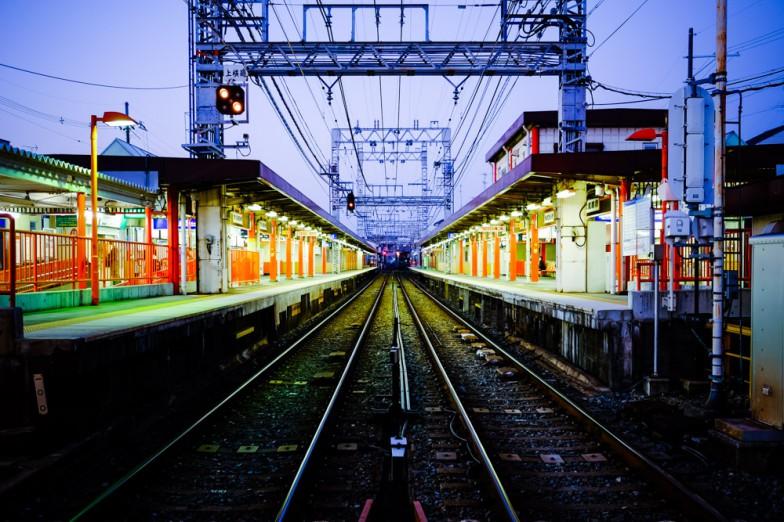 Kyoto-3