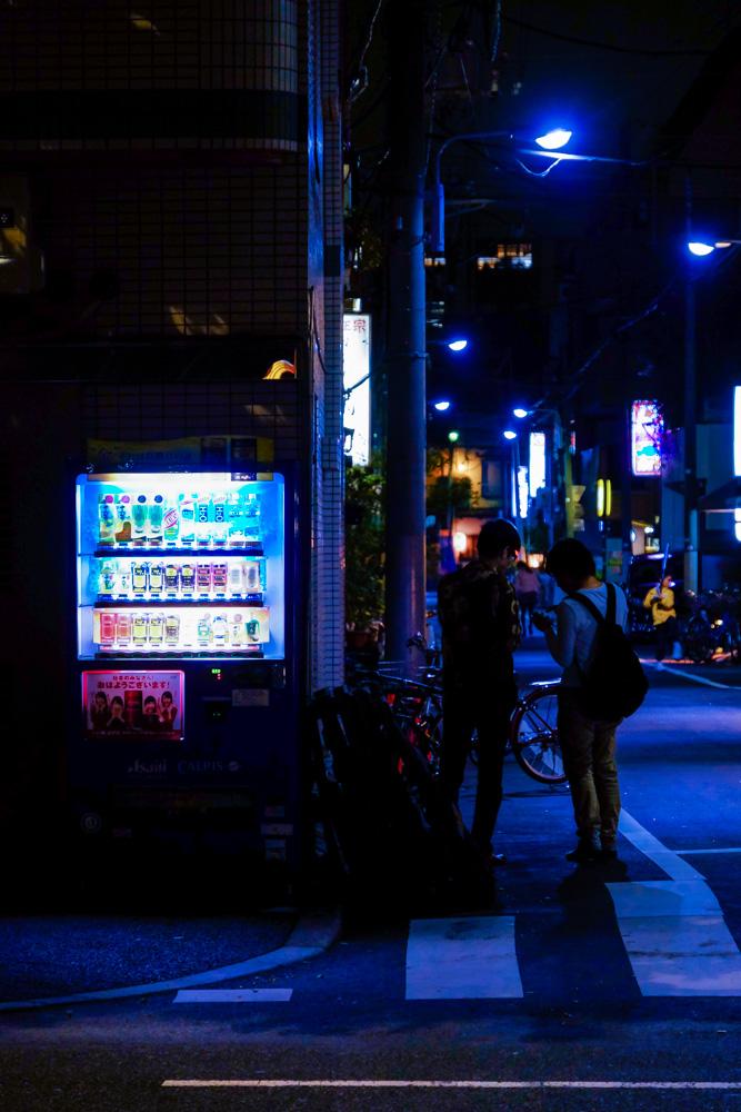 Tokyo-40